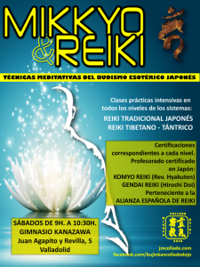 Cartel_Mikkyo_Reiki_sept14_web