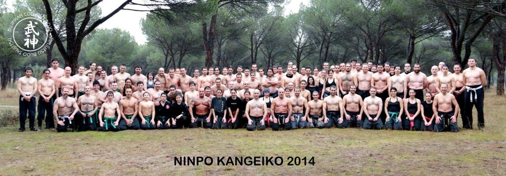 KANGEIKO-2014